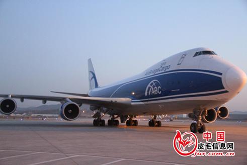 飞机到达烟台国际机场